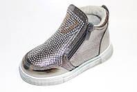 Демисезонные ботинки на девочку по бокам молнии  21-26