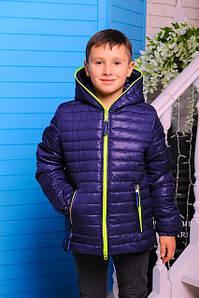 Детские куртки весна осень для мальчиков от 6 лет
