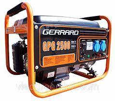 Генератор бензиновый Gerrard GPG2500 (2,2 кВт)