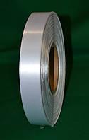 Сатиновая лента  TS  белая 50 мм x 200 метров