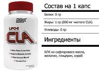 Lipo-6 CLA Nutrex Research 45 caps. жиросжигатель конъюгированная линолевая кислота
