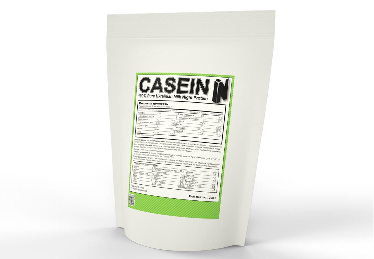 Казеиновый протеин (казеин кислотный пищевой) 87-92 % 1000 грамм Украина Proteininkiev