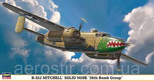 B-25J Mitchell 1/72 HASEGAWA 00923