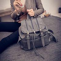 Женский кожаный серый рюкзак.