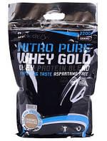 Nitro Pure Whey Gold BioTech USA 2200 грамм