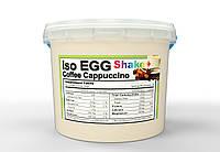 Яичный 80% + 20% сывороточный белок (Шоколад-Капучино) (1000 гр.) Банка