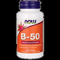 Комплекс Б-50 / Complx B-50 (комплекс витаминов группы B), 100 таблеток
