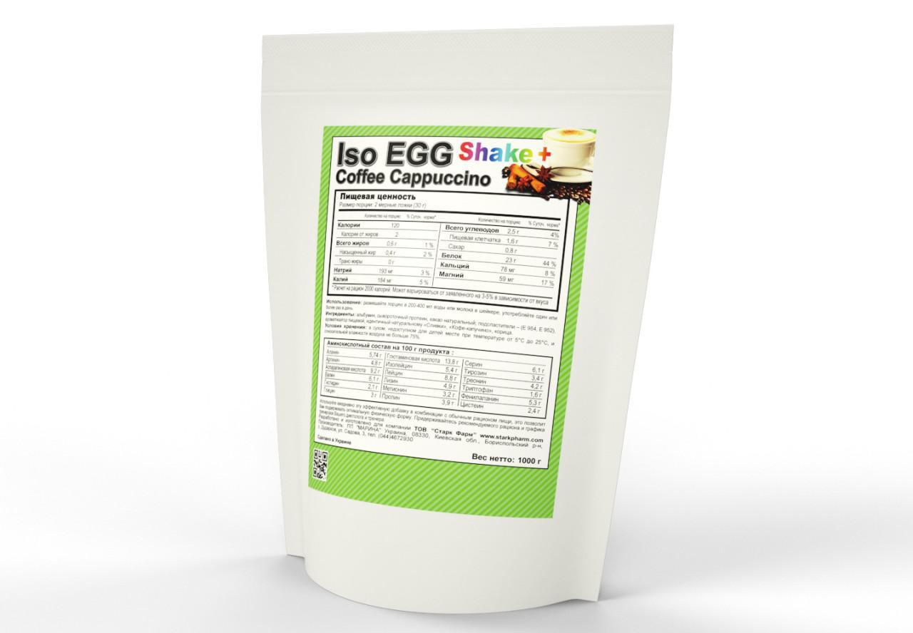 Iso EGG Stark 1000 грамм (Шоколад-Капучино) Stark Pharm
