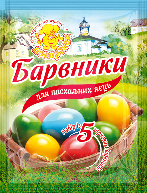 Набор красок для яиц 5 цветов по 3 г.