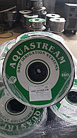 Капельная лента AQUASTREAM 6/10/1.3- 2000 м.