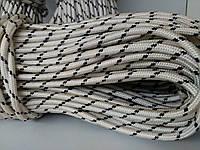 Лодочный шнур 7мм -100метров