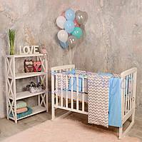 Набор в детскую кроватку Baby Design зигзаг серо-голубой (6 предметов)