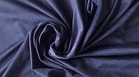 Ткань Стрейч замша Темно - синий