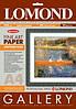 Односторонняя зернистая натурально-белая фотобумага, 290г/м2, А4, 10 листов