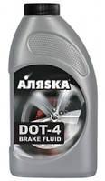 Тормозная жидкость Аляsка DOT-4 400г