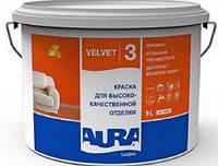 "Краска акрилатная ТМ ""AURA"" Lux Pro 3 - 2,5 л."