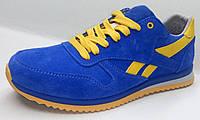 Подростковые  кроссовки. Натуральная замша. 36-40 Днепропетровск. Синие с желтым. Rm 5
