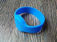 Заготовка ключа силиконовый браслет для домофона RFID 5577 d-65