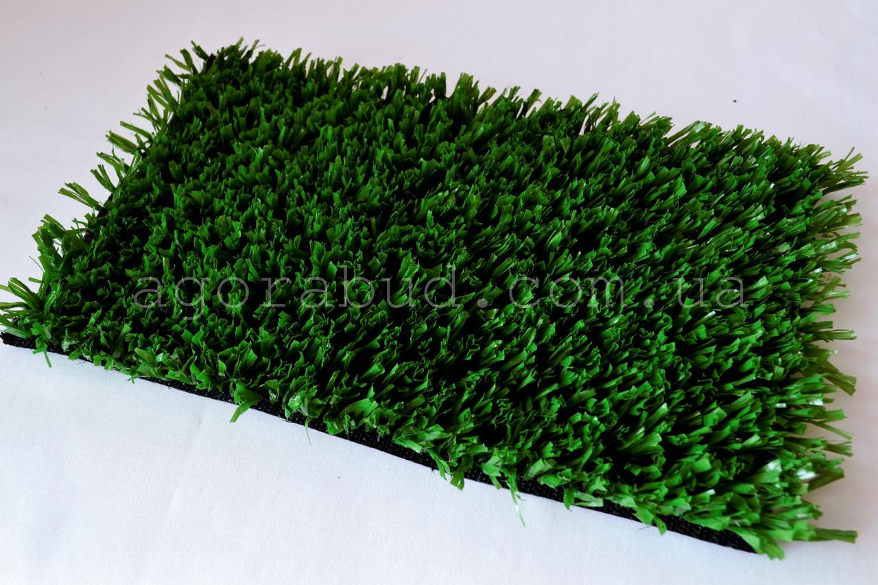 Спортивная искусственная универсальная трава CCGrass CE 20