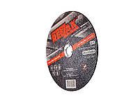 Диск абразивный отрезной REEZAK по металлу T41 230х2.5х22.2 (999052232)