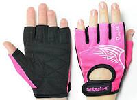 Перчатки тренировочные Stein - Rouse GLL-2317 розовые