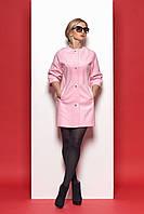 Стильное женское пальто №375 (розовый)