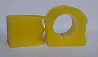 Втулка  переднего стабилизатора ID=20 mm VOLKSWAGEN Golf ОЕМ 1J0 411 314  (полиуретан)