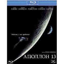 Blue-ray фільм: Аполлон 13 (Blu-Ray) США (1995)