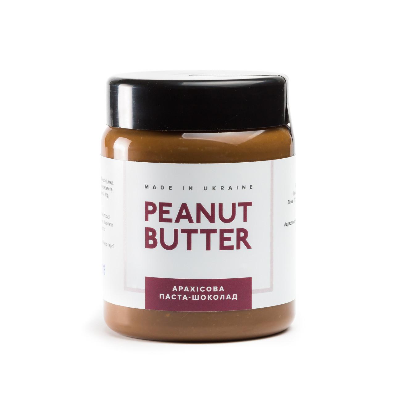 Арахисовая паста-шоколад 280 грамм