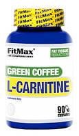 L-Carnitine Green Coffee FitMax 90 caps.