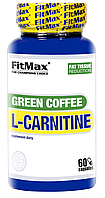 L-Carnitine Green Coffee FitMax 60 caps.