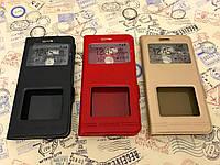 Кожаный чехол книжка Momax для Xiaomi Redmi 4 Prime (3 цвета)