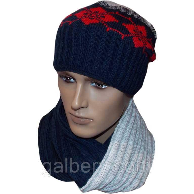 Чоловіча в'язана шапка - носок з норвезьким орнаментом (утеплений варіант) , і шарф - снуд