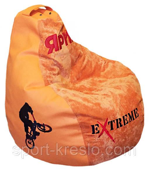 Бескаркасное кресло груша пуф детский ЭКСТРИМ