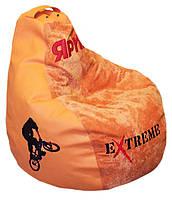 Бескаркасное кресло груша пуф детский ЭКСТРИМ , фото 1