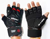 Перчатки Stein Lee GPW-2042