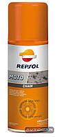 Cмазка для цепей REPSOL Moto Chain ✔ емкость 400мл.