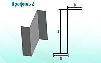 Оцинкованный ЛСТК Z-Профиль 32x150x32x1.5