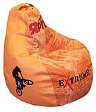 Безкаркасне крісло мішок груша пуф для підлітків і дітей, фото 9