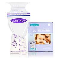 Пакеты для хранения и замораживания грудного молока 25 шт., из полиэтилена LANSINOH (44204)