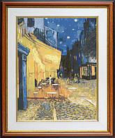 """Набор для вышивания """"Терраса кафе в ночное время (Cafe terrace at night)"""" EXPRESSIONS"""