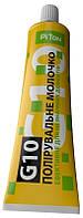 Полировочное молочко PITON G10 100 гр