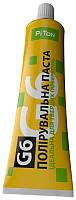 Полировочная паста PITON G6 100 гр