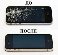 Замена стекла на  Iphone 4/4s