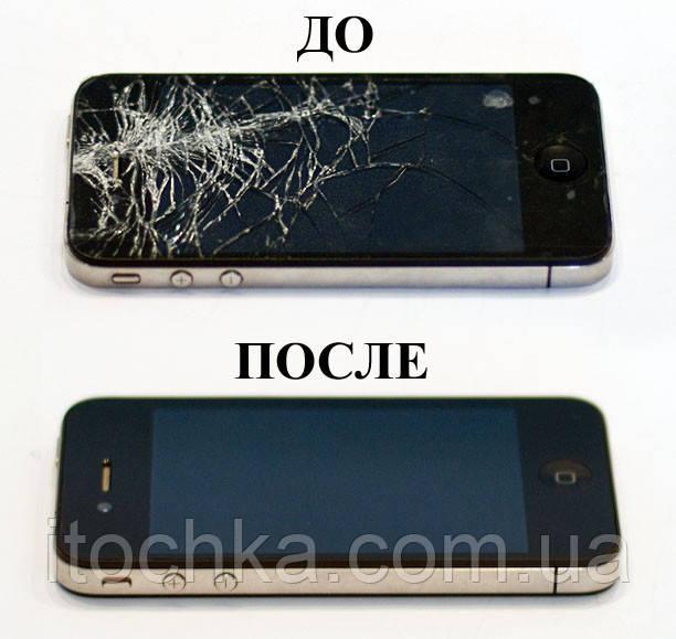 замена стекла айфон харьков