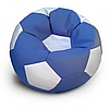 Крісло мяч - 60см.