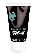 Смазка Backside Anal Tightening Cream черный 50 мл