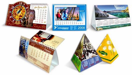 Настольные календари на 2017 год в Днепре