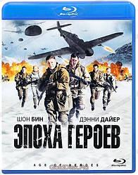 Blue-ray фільм: Епоха героїв (Blu-Ray) Великобританія (2011)