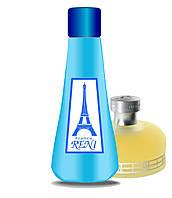 Рени духи на разлив наливная парфюмерия 190 Weekend for Women Burberry для женщин